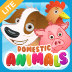 Learning Series - All About Domestic Animals Lite